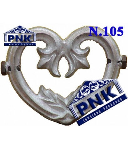 N.105/1 ดอกอัลลอย **ลายรูปหัวใจ** (น๊อตข้าง)