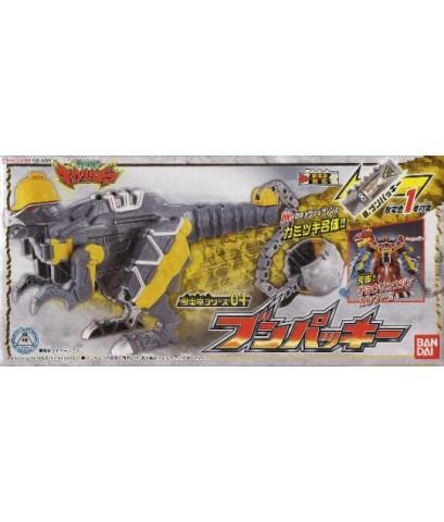 หุ่นเคียวริวเจอร์ DX 04 Bunpachy