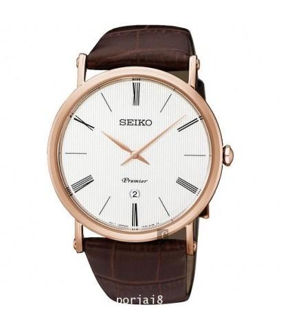 นาฬิกาไซโก้ SEIKO ผู้หญิง Premier รุ่น SXB436P ของแท้ รับประกัน 1 ปี