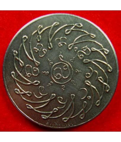 เหรียญพระแก้วมรกต (บล็อกนอก) -- [ขายแล้ว]