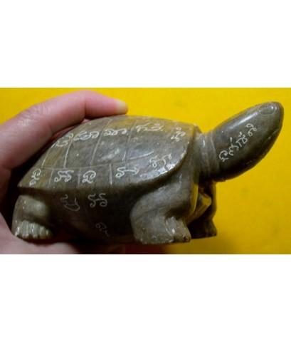 พญาเต่าเลือนขนาดบูชา ลพ.สนิท วัดลำบัวลอย