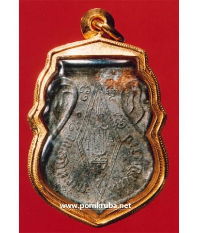 เหรียญพระพุทธชินราชอกเลา วัดใหญ่ฯ