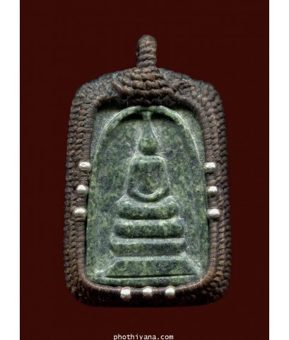 พระอุดมลาภ-หลวงปู่ฟัก