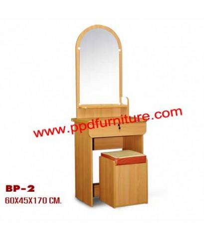 โต๊ะแป้ง bp-2