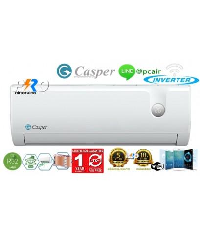 แอร์ แคสเปอร์ Casper ติดผนัง  IC-09TL55 Smart Inverter