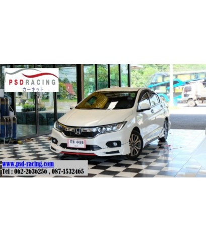 ชุดแต่ง สเกิร์ตรอบคัน Honda City 2017-2018 ทรง Ps V2