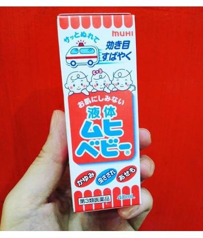 Muhi baby roll-on [JU-008_233A]