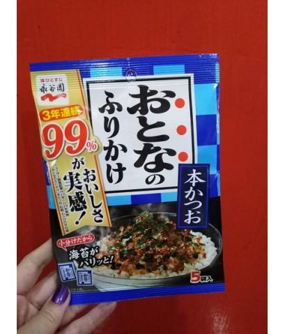 ผงโรยข้าว รสปลาคัตซึโอะ [JF-007_232A]