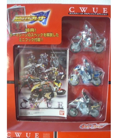 CWUE Masked Rider Machine [C03-067_034A]