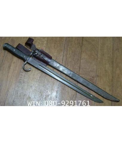 ดาบปลายปืนญี่ปุ่นเก่า อาริซากะ