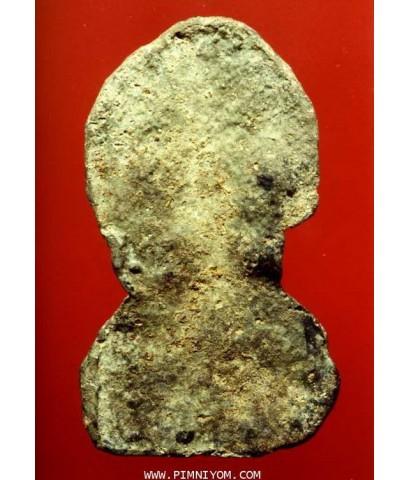 พระลพบุรี gt; พระนาคปรกพระงั่ว ( ศิลปะลพบุรี )