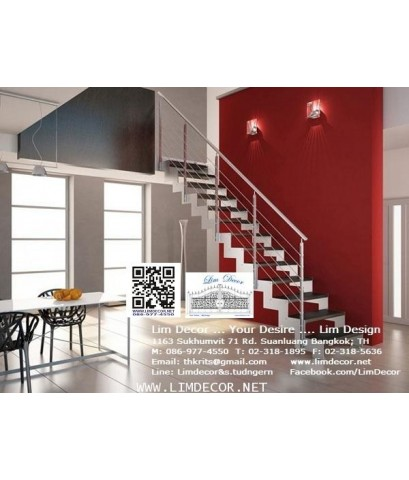 LD-B1264 บันไดเวียนเหลี่ยมเหล็กพื้นไม้ยาง Square Railing I Square Staircase with Rubber Wood Plate