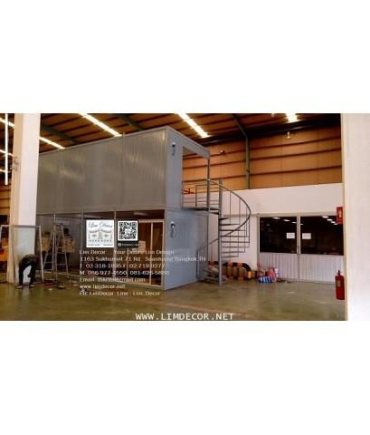 LD–B1131 บันไดวนเหล็กพร้อม SMB Office นิคมฯ บางปูบางนา Metal Steel Winder Railing+Office Bangpu