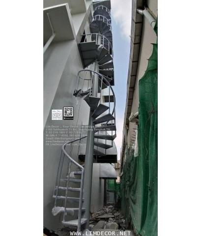LD–B1080 บันไดหนีไฟบันไดวนเหล็ก ลาดกระบัง Metal Steel Winder Railing Fire Escape Ladkrabang