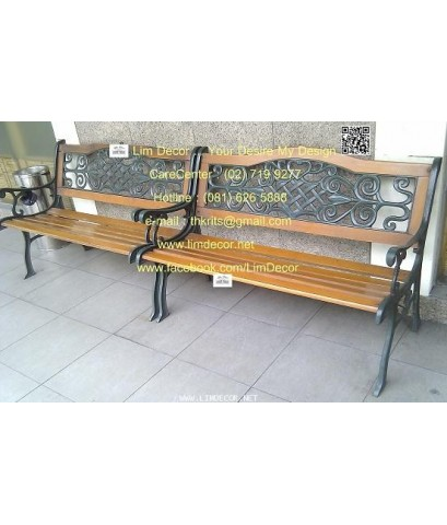 LD-E158 ชุดสนามอัลลอย Alloy Steel Garden Furnishing
