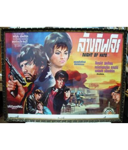 โปสเตอร์หนัง ทั้งไทยและเทศ