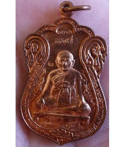เหรียญหลวงปู่หงษ์ รุ่นแรก วัดเพชรบุรี ปี2540 ฉลองท่าน80ปี สภาพสวย เนื้อทองแดง