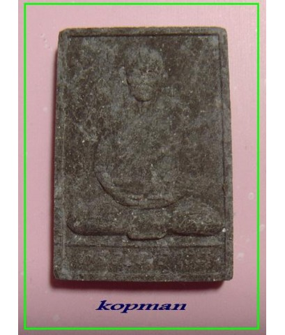 พระผงใบลานรูปหลวงพ่อกวย ชุตินธฺโร หลังสิงห์ ออกวัดหัวเด่น จ.ชัยนาท ปี41