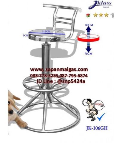 เก้าอี้บาร์สเตนเลสปรับระดับได้ มีพนักพิง มีเกลียวหมุนปรับความสูง