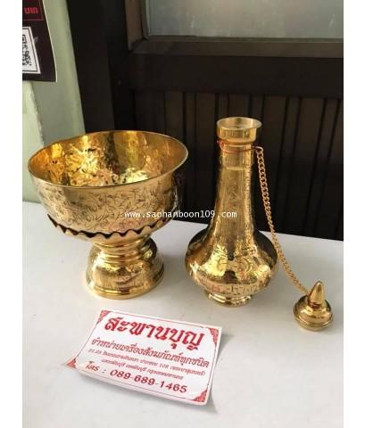 ที่กรวดน้ำทองเหลืองแท้ขัดเงา และ ทองเหลืองแท้ชุบเงิน