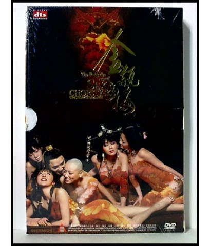The Forbidden Legend Sex  Chopsticks 1 (20+) : บทรักอมตะ 1 DVD MASTER ZONE 3 1 แผ่นจบ
