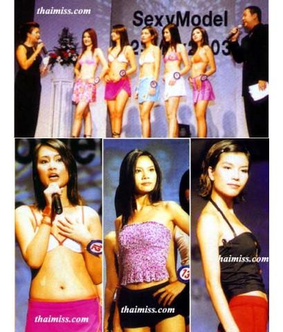 เบื้องหลัง การถ่ายแบบนิตยสาร Formen รวมนางแบบ VCD MASTER พากษ์ไทย 1 แผ่นจบ