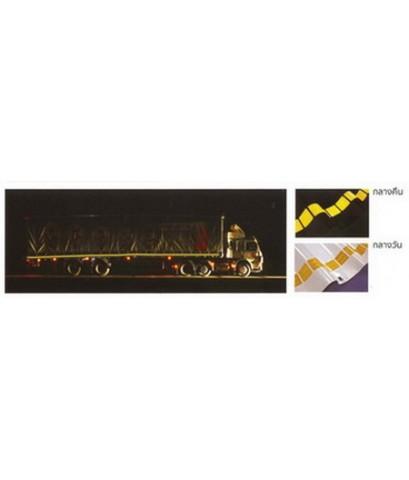 แถบสะท้อนแสงไดมอนด์เกรด 3M-997S สำหรับติดผ้าใบคลุมรถ
