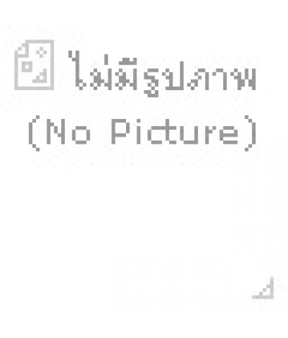 แคสเปอร์ ผีน้อยน่ารัก   1 - 16  พากย์ไทย