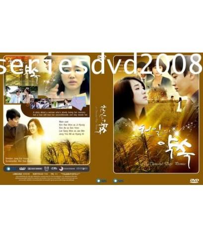 A Thousand Days Promise (Sub Thai 5 แผ่นจบ)