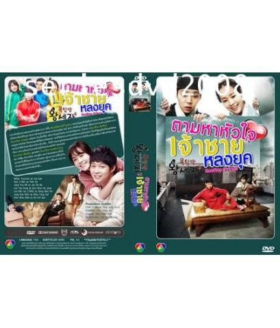 ตามหาหัวใจเจ้าชายหลงยุค Rooftop Prince (พากย์ไทย 5 แผ่นจบ) 2 ภาษา