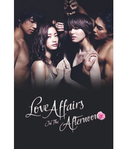 Love Affairs in the Afternoon (Sub Thai 4 แผ่นจบ)