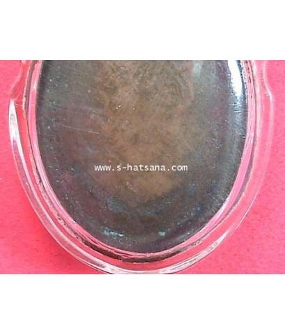 เหรียญรูปใข่หลวงพ่อเดิม  วัดหนองโพธิ์ รุ่นแรก เนื้อทองแดงสร้าง พ.ศ. 2482