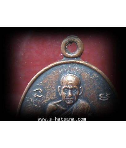 เหรียญหลวงปู่สุข ธมฺมโชโต วัดโพธิ์ทรายทอง อ.ละหานทราย จ. บุรีรัมย์