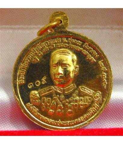 เหรียญหลวงพ่อคูณ รุ่น กูคือผู้ชนะ เนื้อทองคำ  นวะ  เงิน  ทองแดง