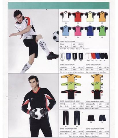 เสื้อกีฬาฟุตบอล