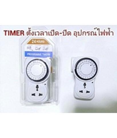 Digital Timer เครื่องตั้งเวลาดิจิตอล เปิด-ปิดเครื่องใช้ไฟฟ้าอัตโนมัติ ไฟตู้ปลา ไฟหน้า้บาน ปั้มน้ำ