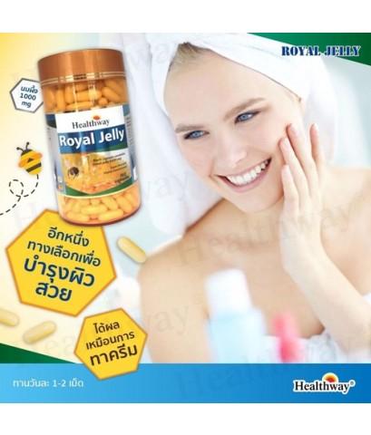 Healt hway royaljelly 1000 mg บำรุงสุขภาพ ผิวสวยสุขภาพดี ขนาด 365 เม็ด