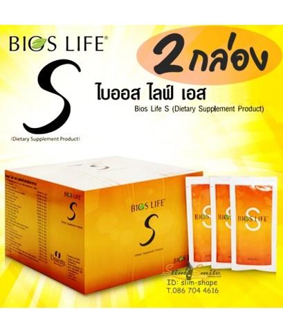 Unicity Bios Life S ไบออส ไลฟ์ เอส  อาหารเสริมจากยูนิซิตี้ เพื่อการลดน้ำหนัก 2กล่องเพียง 4200 บาท