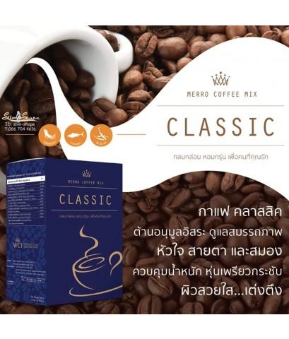 กาแฟ คลาสสิค กาแฟเพื่อสุขภาพชั้นเยี่ยม ที่มีส่วนผสมตังถั่งเช่า เห็ดหลินจือ ฯลฯ และคอลลาเจน