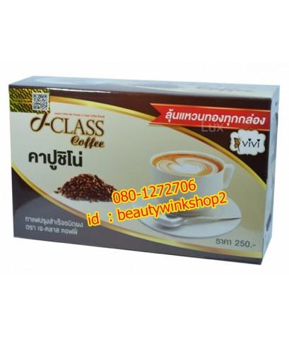 กาแฟ ViVi J- Class Coffee คาปูชิโน่