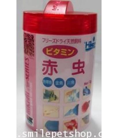 Hikari blood worm freez dried