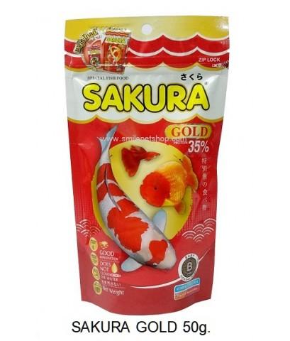 SAKURA GOLD 50g. เม็ด B