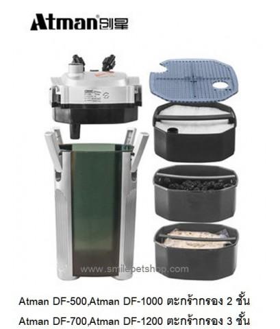 Atman DF-700