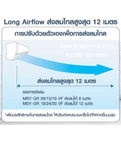 แอร์บ้านราคาถูก By Sntairhome | MITSUBISHI (SUPER INVERTER) MSY-GR13VF ขนาด 12,624 BTU น้ำยา R32