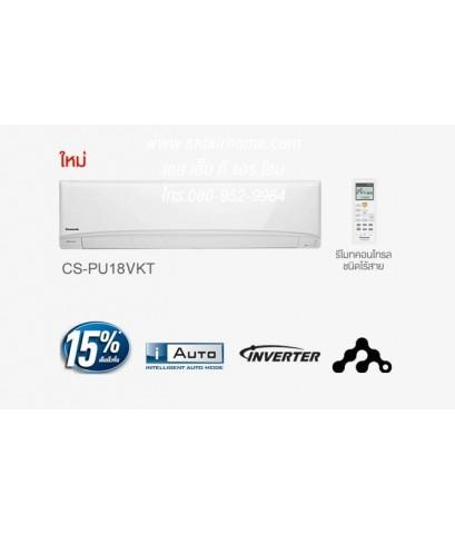แอร์พานาโซนิค Standard Inverter R32 รุ่น CS-PU18VKT/CU-PU18VKT ขนาด 18,003 [3,750-20,500] บีทียู