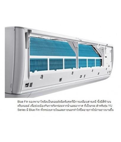 (เงินสด = 15,000 ฿) แอร์พานาโซนิค Econo Inverter R32 รุ่น CS-YU13VKT/CU-YU13VKT ขนาด 12,245  btu
