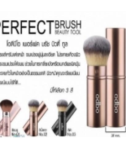 odbo perfect brush beauty tool แปรงแต่งหน้ามีปลอก สีดำ NO.3 ราคาส่งถูกๆ W.55 รหัส EM324