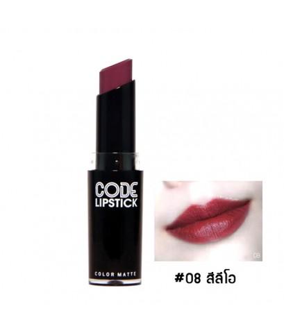 ลิปคอสลุค Cosluxe Code Lipstick Color Matte ลิปแมท No.08 (ขายเป็นแท่ง) ราคาส่งถูกๆ W.30 รหัส L740