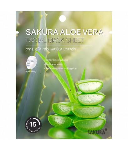 Sakura Aloe Vera Facial Mask Sheet ซากหุระ อะโล เวล่า เฟสเชี่ยล มาสค์ชีท W.30 รหัส S62-4