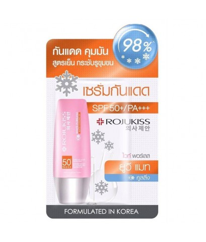 Rojukiss White Poreless Matte Cooling UV Serum SPF 50 PA+++ ราคาส่งถูกๆ W.30 รหัส S63-3